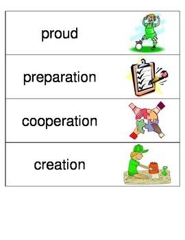 Kindergarten Reading Streets Amazing Word cards Unit 1 Week 2