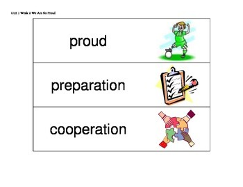 Kindergarten Reading Streets Amazing Word cards Unit 1 bundle