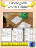 Kindergarten Reading Wonders Based Bananagram Word Center
