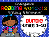 Kindergarten Reading Wonders Units 1-10 Writing Bundle