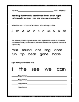 Kindergarten Reading Wonders Weekly Homework