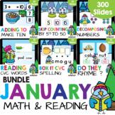 Kindergarten Reading and Math Bundle (January) Google Slid