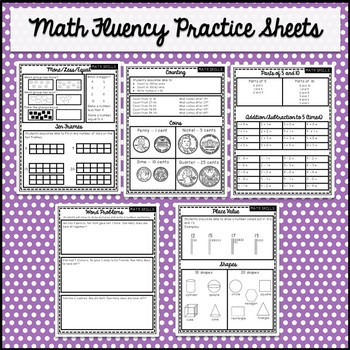 Kindergarten Report Card Skills Fluency Folder