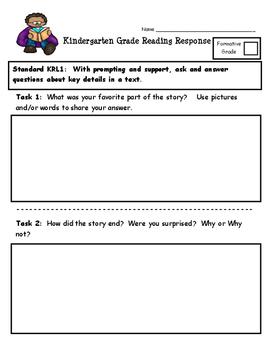 Kindergarten Response to Literature Bundle:  Common Core Aligned