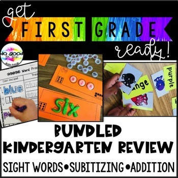 Kindergarten Review & 1st Grade Prep Activities- BUNDLE!