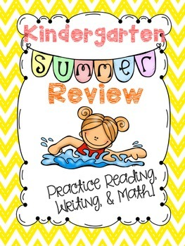 Kindergarten Summer Review - Comprehensive Packet