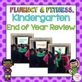 Kindergarten End of Year Review Fluency & Fitness Brain Breaks Bundle