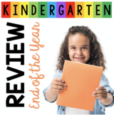 Kindergarten Review Pack - End of the school year worksheets