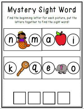 Kindergarten Review Bundle: Sight Word Activities and Centers
