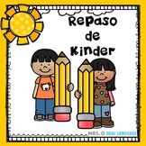 Kindergarten Review in Spanish Repaso de Kinder