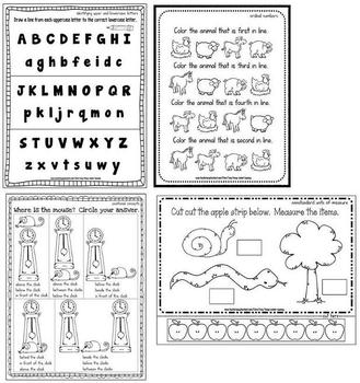 Kindergarten Review or Assessment Pack- 45 pages