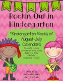 Kindergarten Rocks Calendar Set : 12 monts : Color and B&W : 48 total