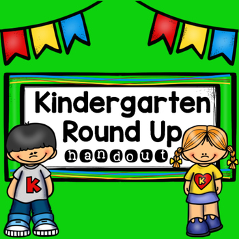 Kindergarten Round Up Handout {freebie}