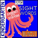 {kindergarten SIGHT WORDS} {Kindergarten poems} {poems for sight words}