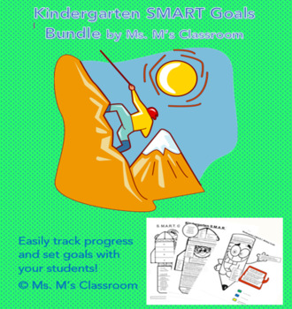 Kindergarten SMART Goals Bundle