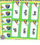 Kindergarten: SPRING Dolch Sight Word Cards/Pocket Chart Game
