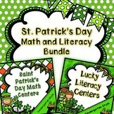 Kindergarten Saint Patrick's Day Centers - Math and Literacy Bundle