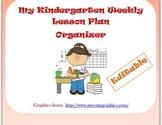 Lesson Plan Organizer