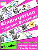Kindergarten Science Homework Bundle {Bracelets with QR Codes}