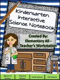 Kindergarten Science Interactive Notebook with Word Wall S