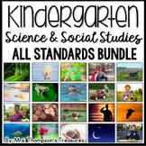 Kindergarten Science & Social Studies Curriculum BUNDLE