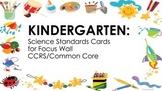 ALCOS Kindergarten Science Standard Cards