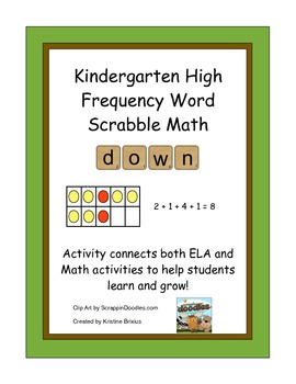 Kindergarten Scrabble High Frequency Word Math