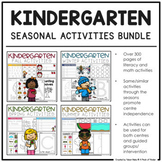 Kindergarten Seasonal Activities Bundle