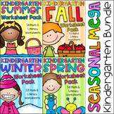 Kindergarten Seasonal Bundle - All Year Literacy and Math Worksheets