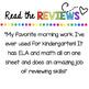 Kindergarten Seat Work - Homework - BUNDLE Common Core Aligned