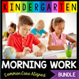Kindergarten Morning Work - Homework - BUNDLE Common Core Aligned