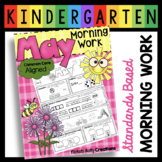 Kindergarten Seat Work - Homework - MAY - Math - Literacy - NO PREP