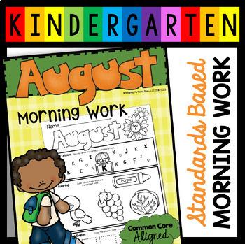 Kindergarten Seat Work - Homework - NO PREP - August - Bac