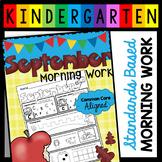 September Kindergarten Morning Work - Independent Work Packets Distance Learning