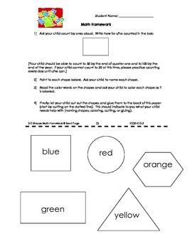 Kindergarten Semester 1 (Quarters 1 and 2) Math Homework 3rd Edition NEW!