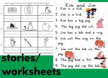 Kindergarten Short Vowel I Word Games, for Building Reading and Writing  96 pgs