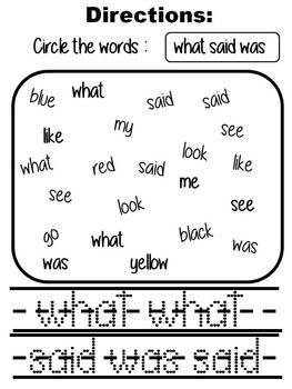 Kindergarten Sight Word Activity