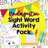Kindergarten Sight Word Activity Pack {Practice Sheets}