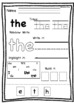 Kindergarten Sight Word Activity sheets bundle