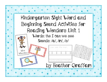 Kindergarten Sight Word & Beginning Sound Activities (Unit 1 Reading Wonders)