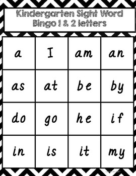 Kindergarten Sight Word Bingo-First 100 Fry Words