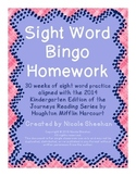 Kindergarten Sight Word Bingo Homework Pack