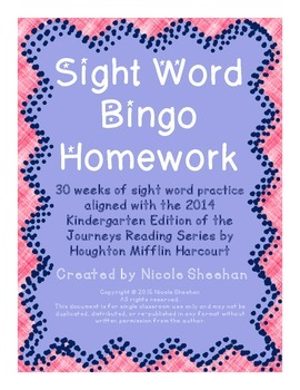 Kindergarten Sight Word Bingo Homework Pack