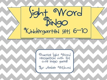 Kindergarten Sight Word Bingo II