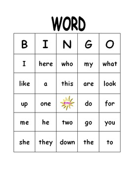 Kindergarten Sight Word Bingo Printable