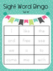 Kindergarten Sight Word Bingo Set 1