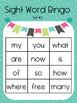 Kindergarten Sight Word Bingo Set 2