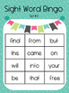 Kindergarten Sight Word Bingo Set 3