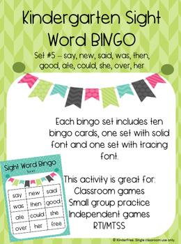 Kindergarten Sight Word Bingo Set 5