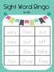 Kindergarten Sight Word Bingo Set 8